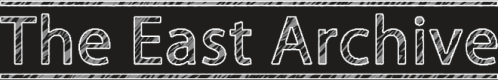 East-Archive-logo-idea-3